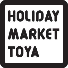 HOLIDAY MARKET TOYA ホームページ