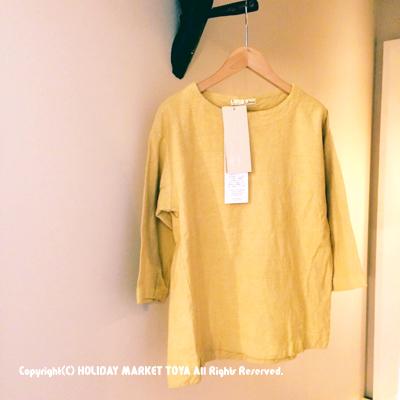 黄檗色(きはだいろ)/染料:ざくろ