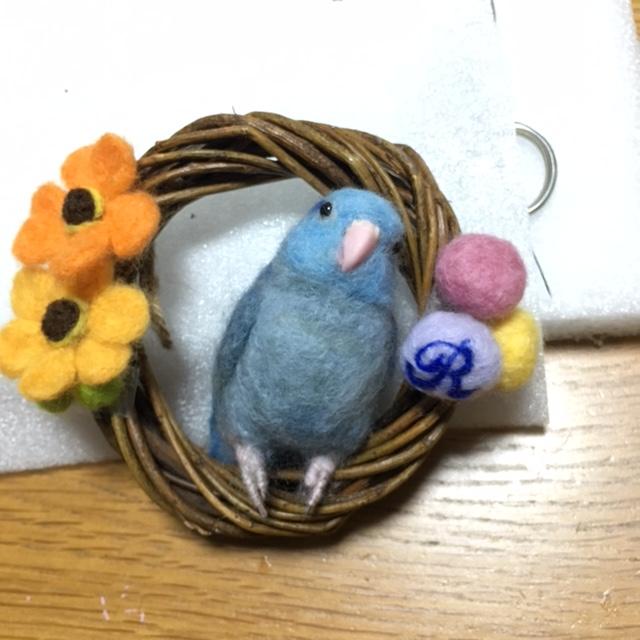羊毛ボールにイニシャルが入ります!!