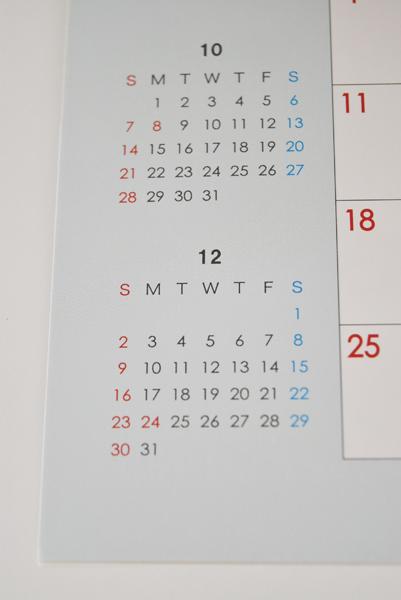 前月と、翌月カレンダー