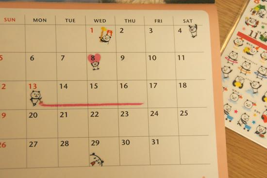 カレンダーや手帳に貼ってね