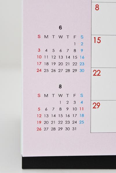 前月と、翌月カレンダー付き