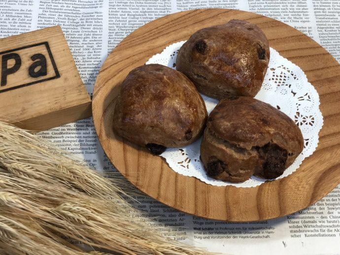 天然酵母で発酵させたココア生地のチョコスコーンです。