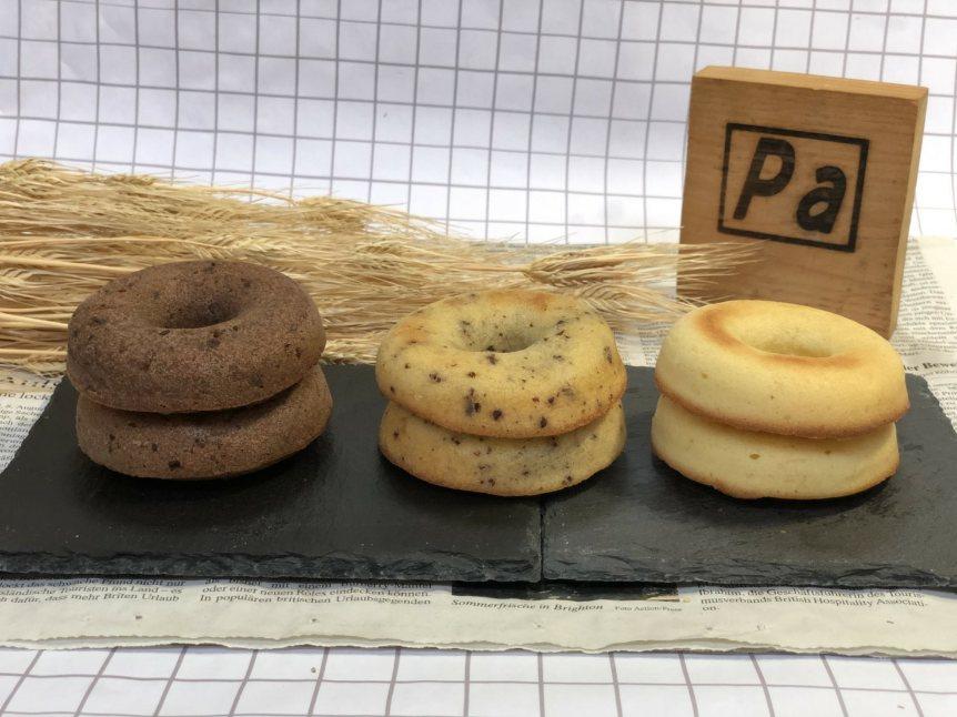 豆乳と米粉の焼きドーナッツ3種類