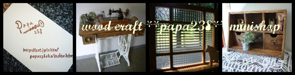 wood craft **papa238**minishop