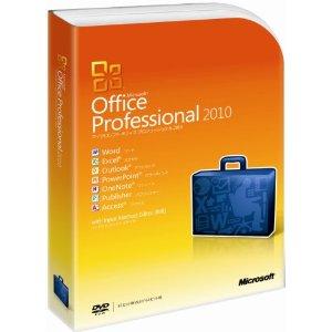 Microsoft 公式 – 家庭向け Office 365 の無料試用版 …
