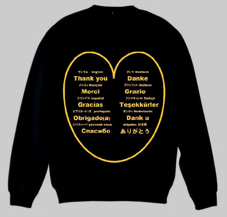 <p>世界の言葉(10言語)での「ありがとう」</p><p>左上より 英語・フランス語・スペイン語・ポルトガル語・ロシア語</p><p>右上より ドイツ語・イタリア語・トルコ語・オランダ語・日本語での「ありがとう」</p><p>海外旅行・海外転勤・移住・留学・ホームステイ・ホストファミリー・友好親善・語学教育など様々なシーンにマッチします。</p><p>色:ブラック  素材:綿100%</p><p>重さ:10 oz(標準)</p><p>プリント範囲(S~4XL):縦31.1×横28 cm</p><p><br></p><p>サイズ表(ユニセックス)</p><p>     着丈  身幅  袖丈</p><p>3XL   82  &nbsp;&nbsp;70   &nbsp;62</p><p>4XL   84  &nbsp;&nbsp;73   &nbsp;62 (cm)</p>