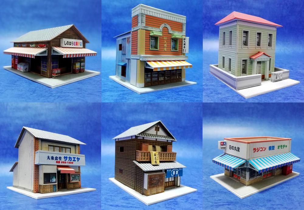 印刷版) 「昭和の建物(3)」6個セット(N_scale) , ペーパー