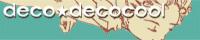 deco★decocool 通販フォーム