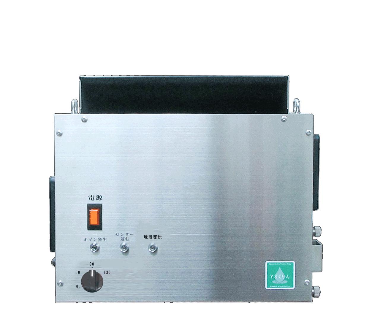濃度管理機能と回転電極により、有人時でも安全なオゾンを出し続けます。