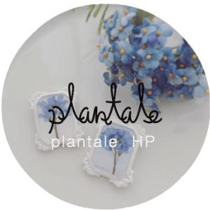 plantale HOME