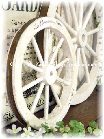 筆記体のロゴ入りのかわいい車輪です♪2サイズ有り