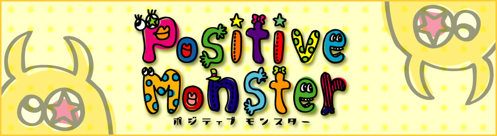 Positive Monster