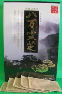 鹿角霊芝 煎じ用 ティーパックタイプ 3.5g×30包(105g)