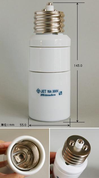 磁器 陶器製