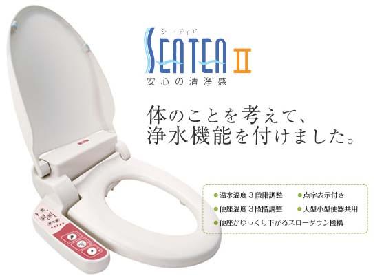 定価¥90300⇒大特価¥39800 塩素除去できるシャワートイレ便座です。
