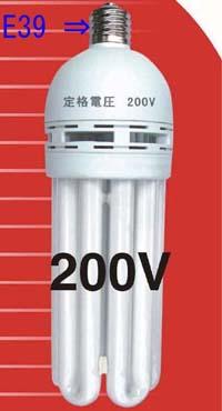 JDU85ED E39 水銀灯省エネ300W型