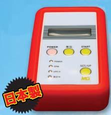 放射線測定器(ガイガーカウンター/サーベイメーター)
