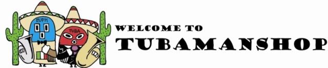 TubamanShop