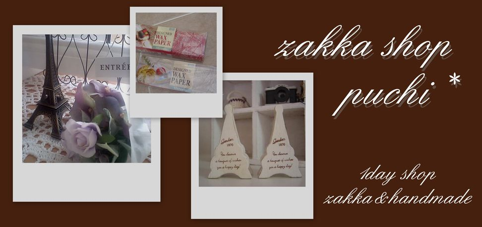 zakka shop puchi*