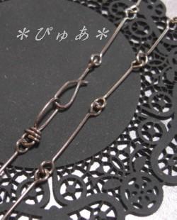 作品例:チェーン・留め具にこの商品を使用しています。