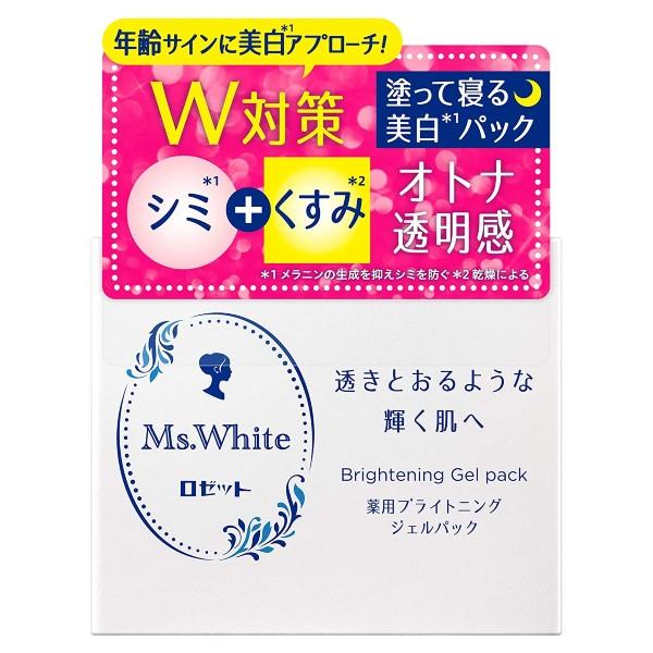 Ms.White ミズホワイト 薬用ブライトニングジェルパック 100g 【 ロゼット 】 【 化粧品 】