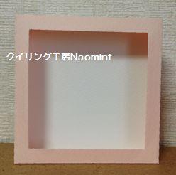 桜(マーメイド)