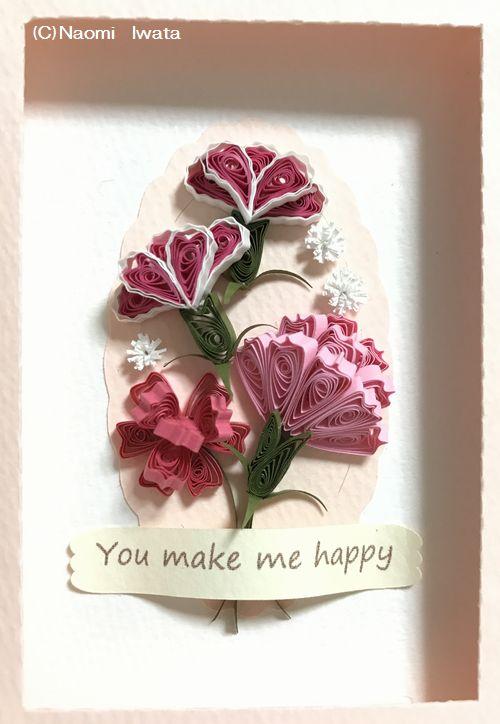 カーネーションの花言葉は「感謝」