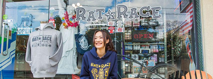 RAT★RACE(ラット★レース)苦楽園