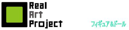 RealArtProject  ホームページ