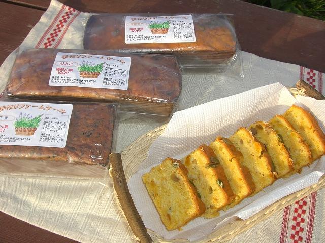 母の手作りです。小麦は道産100%で、おからは秀明ナチュラルファーム北海道の富樫さんが生産した鶴の子大豆で作った豆腐の副産物のおからを使用しています。(写真はイメージです)