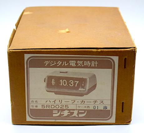 箱のラベル