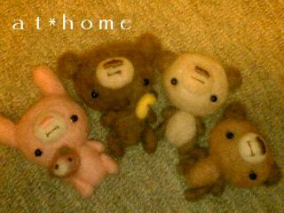 at*home