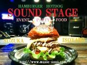三重県鈴鹿市に良い音楽と美味しい食をコンセプトにしたファーストフードのお店、SOUNDSTAGE(サウンドステージ)のウェブサイトです。店主こだわりのHAMBURGER・HOTDOGなどが食せます。