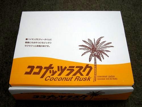 40枚ココナッツラスク