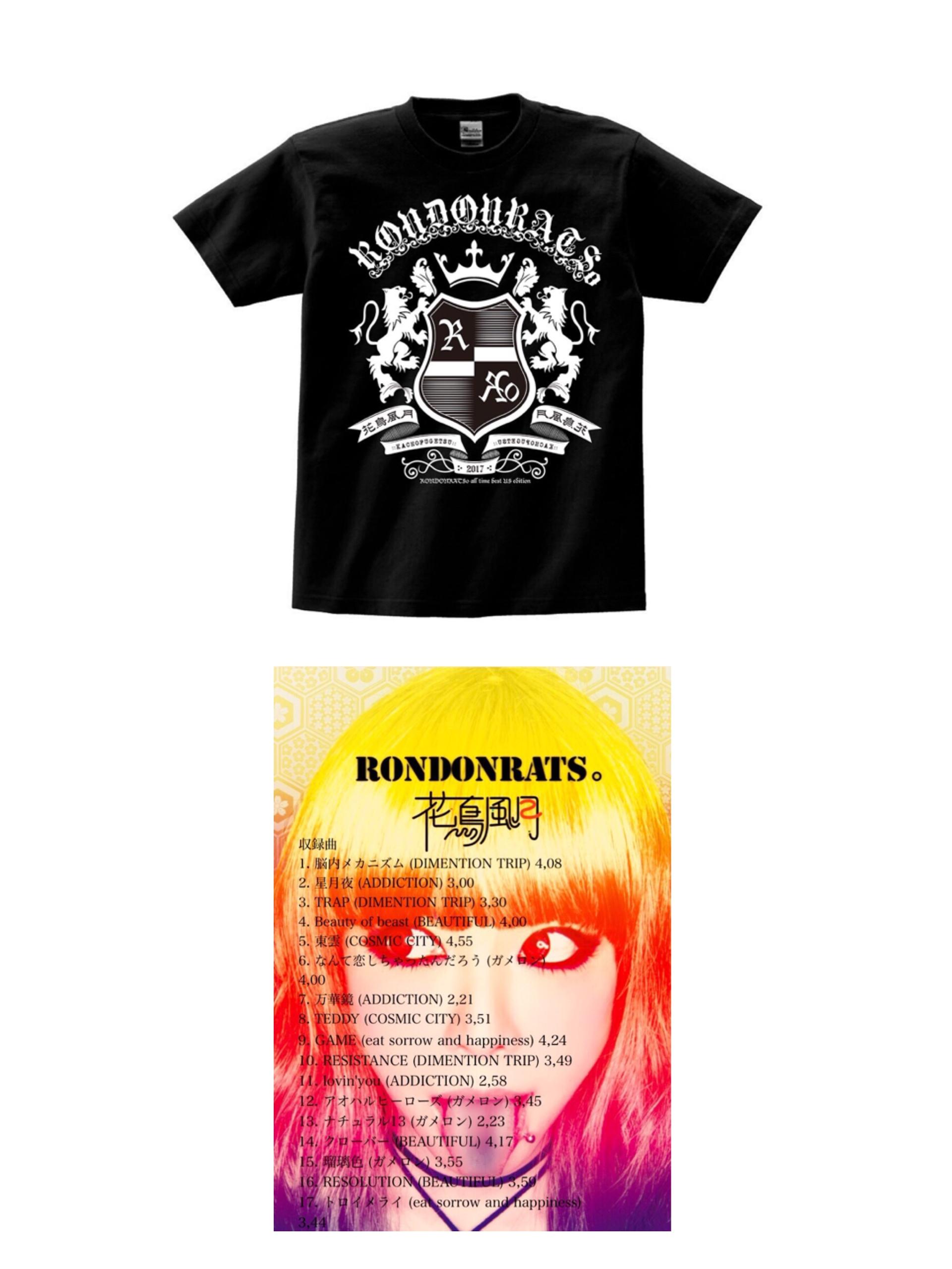 ベストアルバムとツアーTシャツのお得なセット!!※CD全18曲収録