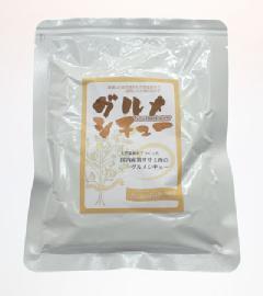 国内産鶏ササミ肉のグルメシチュー
