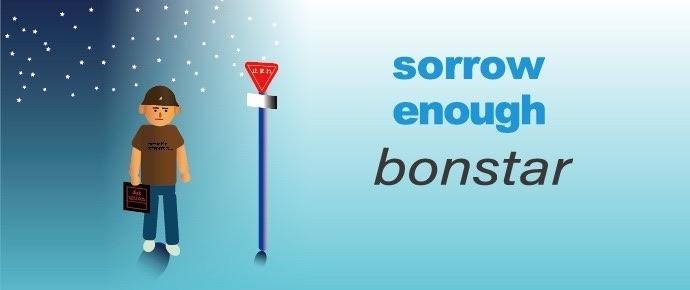 bonstar /『sorrow enough』
