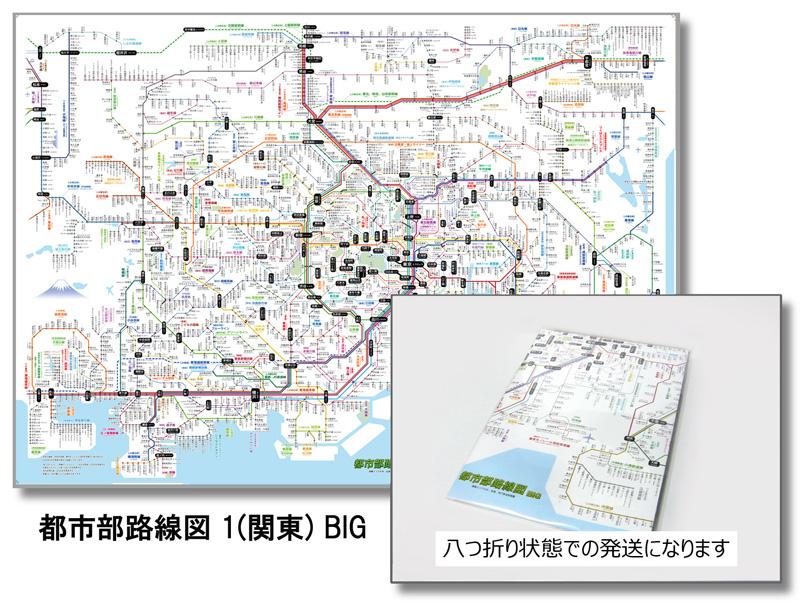 jr 路線 図 関東