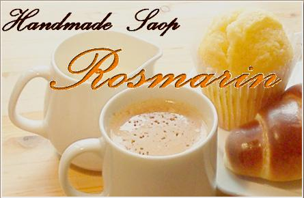 Handmade soap Rosmarin