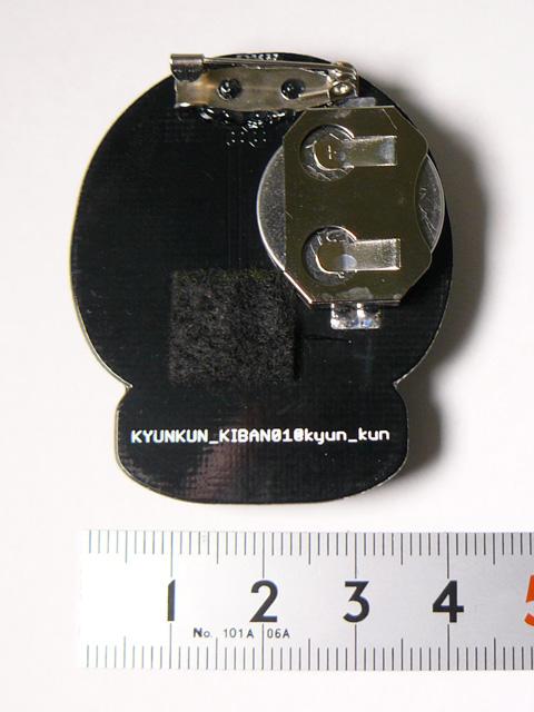 裏面 コイン電池ホルダが搭載されています