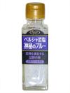料理を演出する話題の味<br />世界的に希少価値が高く、天然石アメジストのように綺麗で料理を演出する話題の塩です。「塩マスター」により厳選された商品です。<br />名称:岩塩 原材料名:岩塩  原産国:イラン<br />内容量:100g  工程:採掘、洗浄、粉砕<br />