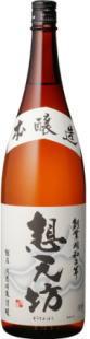淡麗で軽快な飲み口でありながら、「淡麗旨口」の良さを存分に引き出し、しっかりとした旨みとコクのある味わいに仕上がっています。<br />郷杜氏の「越後流」の美味さを、手軽に味わえる本醸造酒です。<br /><br />■ 原料米:地元産高嶺錦 新潟県産米<br />■ 精米歩合:65%<br />■ アルコール度:15度以上16度未満<br />■ 日本酒度:+2.0 <br />■ 酸度:1.3