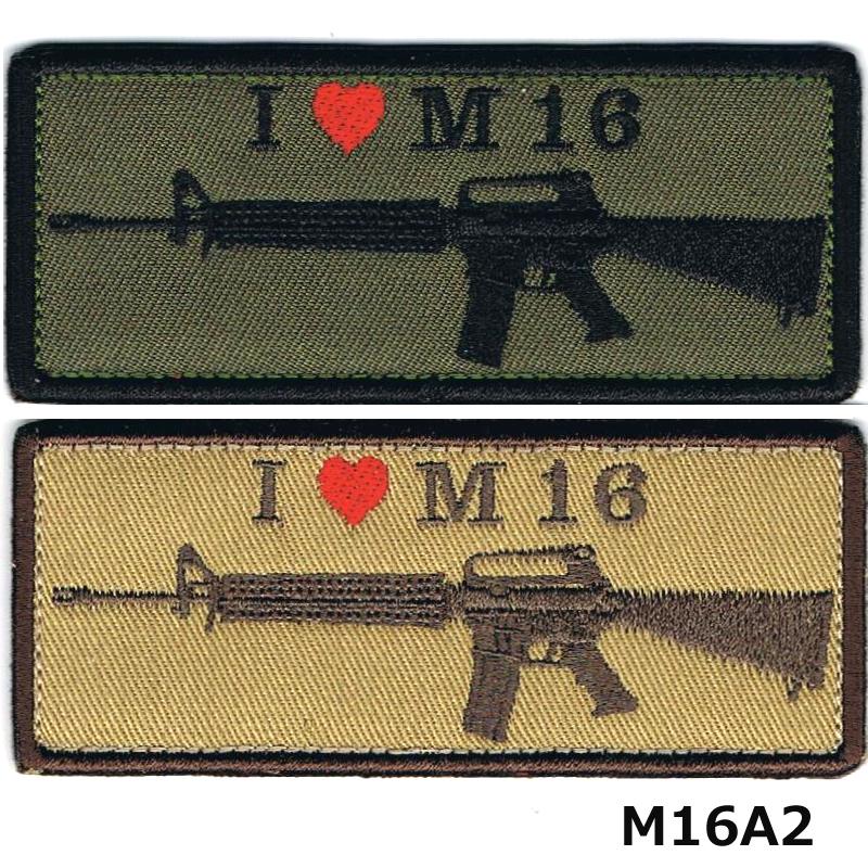 M16A2 いずれか1色の価格になります。