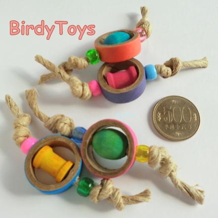 Mini Bagel★バーディーベーグルS★2個セット