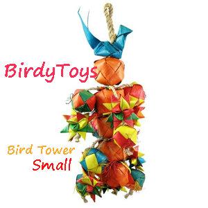 Bird Tower★バードタワーS