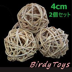 マンチボール★4cm (無着色2個セット)