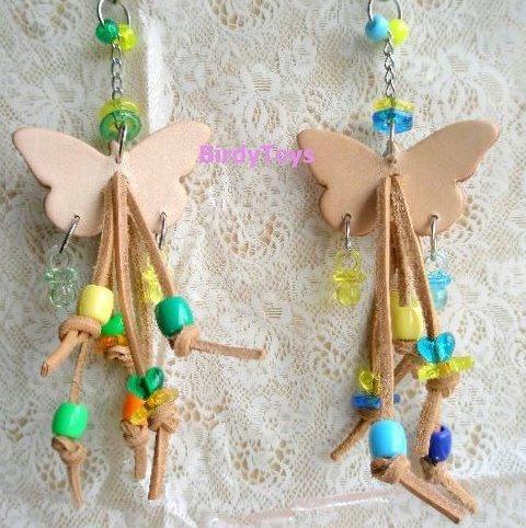 バードトイ☆butterfly Chime