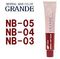 ★9種類の毛髪保護成分配合 グランデ カラー■全41色 ■100g  グランデシリーズの代表的な毛髪保護成分の効能  ●イチョウエキス   フラボノイドを含む天然成分。皮膚の血行を良くする働きがあり、毛髪をしっとりさせます。  ●ヨモギエキス  クロロフィル(葉緑素)を含む天然成分。頭皮や毛髪の活性酸素を取り除きヘアカラー施術時のストレスから頭皮や毛髪を守る働きがあります。  ●ローズヒップオイル  ビタミンC・E・Dなどが多く含まれるオイル。特にビタミンDは毛穴の内側から回復させる働きがあり、美容や医療用にも使われるオイルです。  その他の毛髪保護成分   ●海洋性植物エキス●コメヌカ●ホホバオイル●コラーゲン●ビタミンB6●ビタミンE  グランデの使用感の3大特徴 ◇褪色がおだやか ◇臭わない ◇低刺激処方      ■グレーカバー色34/7系統■アクセントカラー6色/6系統■ライトアップ1色  9種類の毛髪保護成分で髪に優しく頭皮をケアしながらしっかり染め上げます。染料も毛髪内部にしっかり定着する間接染料のみの処方で色味が美しく、色持ちもアップ。5トーン以上が弱アルカリ、5トーン未満が中性から弱酸性タイプ。