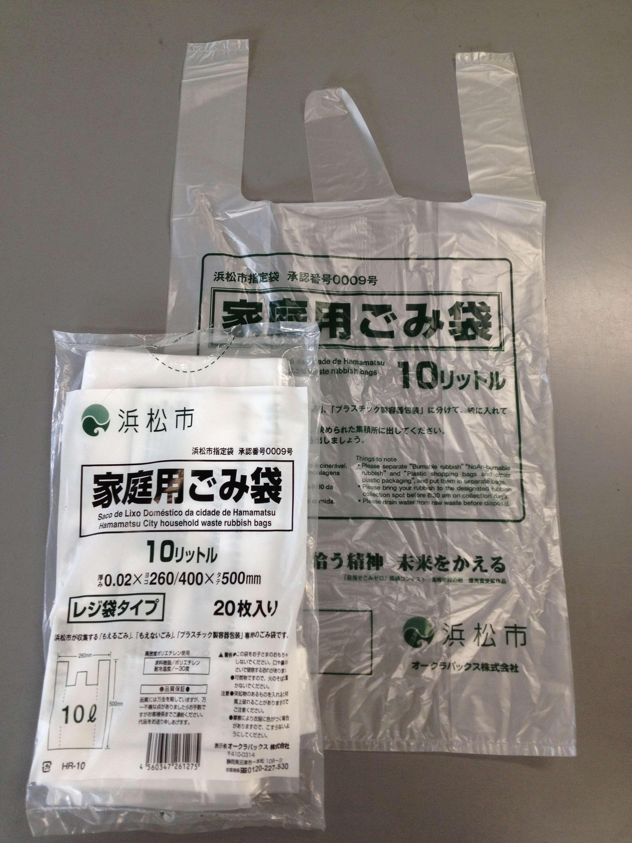 中 区 カレンダー 浜松 市 ゴミ